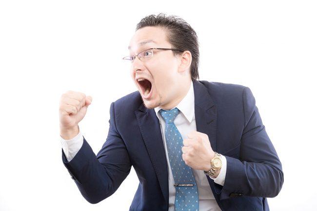 営業で成果を出すために絶対にやるべき8つの心得