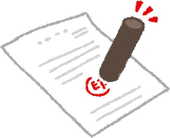 営業で面倒な契約書の手続きをたった1枚の資料で楽にした