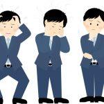 営業マンの心労はタスクの多さにあり。悩みを解決する3つのコツ