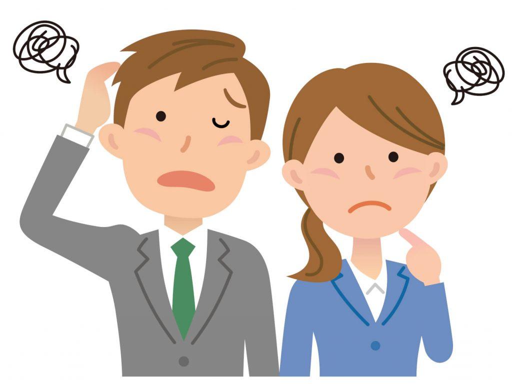 商談でリアクションが悪いお客様。営業マン必見2つのパターン別対処法