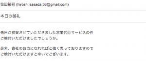 businessmail2